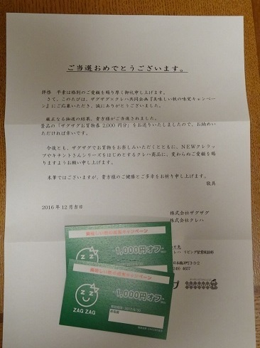 DSC00950 2.jpg