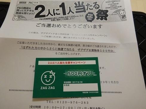 DSC01097 2.jpg