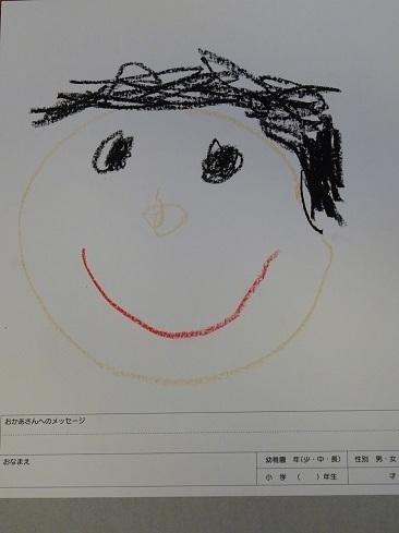 DSC01690.jpg 2.jpg