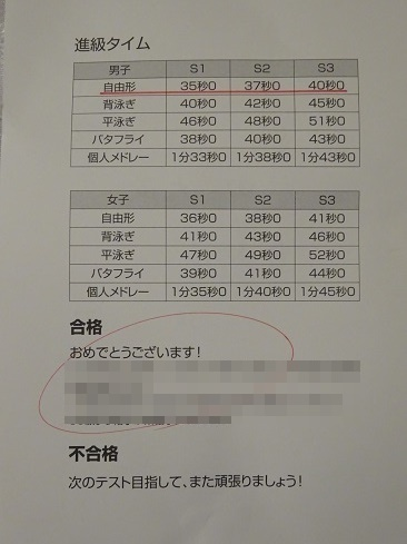 DSC04549.jpg 2.jpg