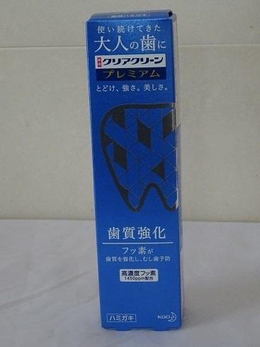 DSC07599.jpg 2.jpg