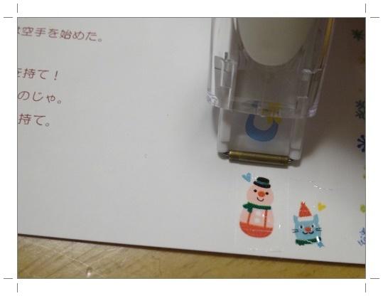 DSC07845 2.jpg