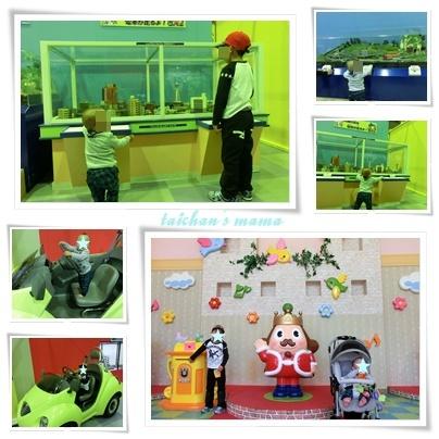 おもちゃ王国 2.jpg