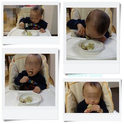 お好み焼き食べる.jpg