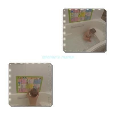 お風呂 2.jpg