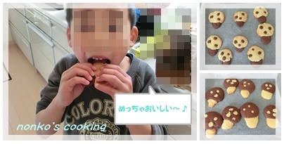 きのこのクッキー 3-crop.jpg