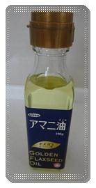 アマニ油.jpg