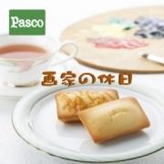 パスコ 画家の休日.jpg