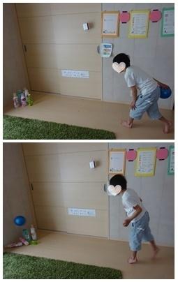 ボウリング.jpg