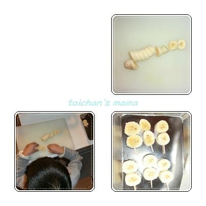 冷凍バナナ.jpg