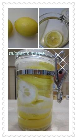 塩レモン 2.jpg