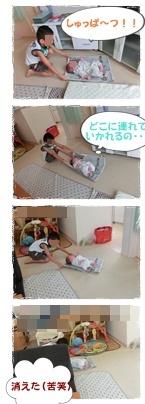 新聞列車.jpg