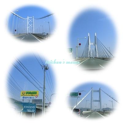 瀬戸大橋.jpg