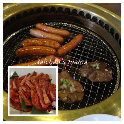焼き肉.jpg