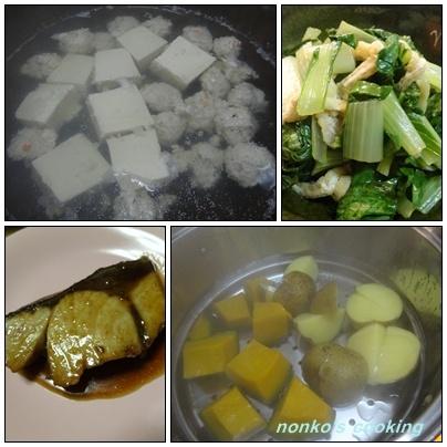 蒸し野菜 他.jpg
