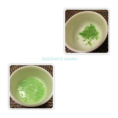 豆おかゆ.jpg