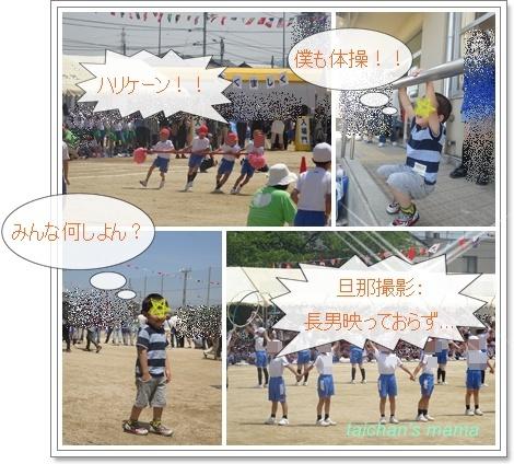 運動会 2.jpg