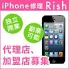 iPhone修理 Rish(リッシュ).jpg